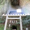 荏柄天神社(鎌倉市)熊野社・やぐら