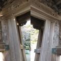 Photos: 龍口寺(藤沢市)山門