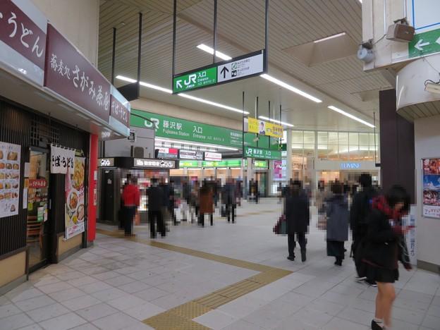 JR藤沢駅改札(神奈川県)