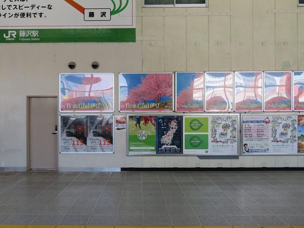 JR藤沢駅(神奈川県)コインロッカー向かい