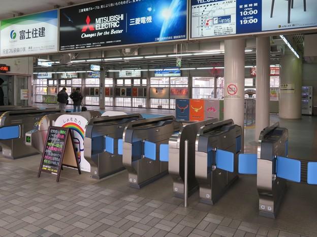 湘南モノレール 大船駅(神奈川県鎌倉市)