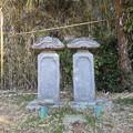 Photos: 法華寺(匝瑳市)保科正則夫妻墓
