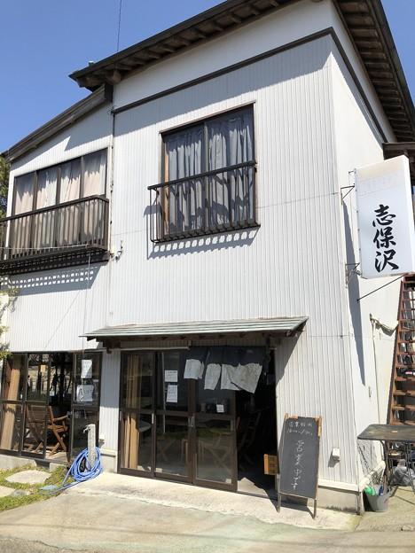 志保沢商店(君津市平山)