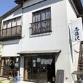 Photos: 志保沢商店(君津市平山)