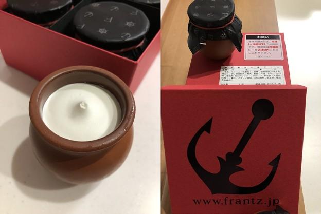 神戸フランツ――神戸魔法の壺プリン