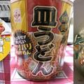 Photos: こんなん(゜◯、゜)