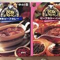 中村屋食べ比べ(゜▽、゜)