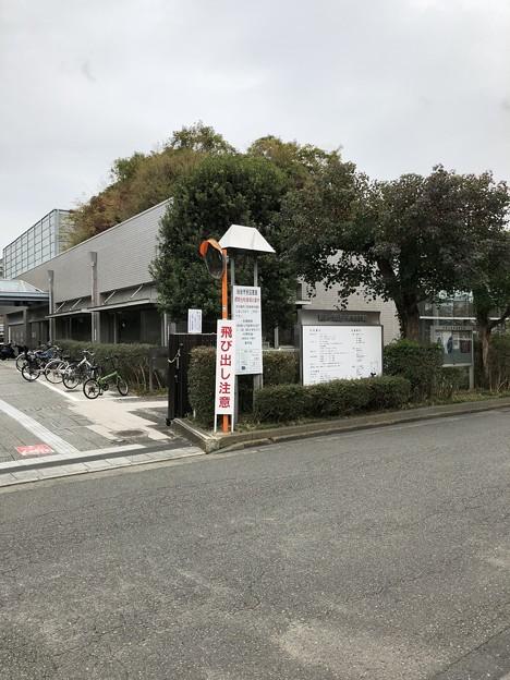総合市民図書館 駐輪場(藤沢市)