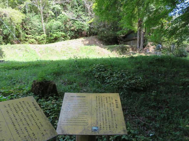 丹生都比売神社(かつらぎ町)御影堂跡