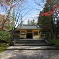 写真: 高野山 霊宝館(和歌山県)