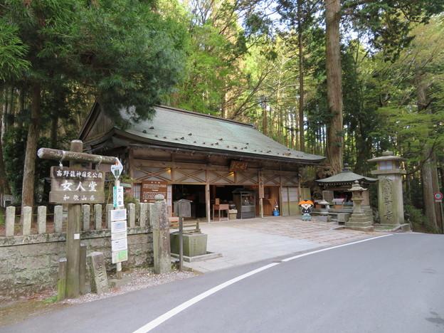 高野山金剛峯寺 女人堂(伊都郡高野町高野山)