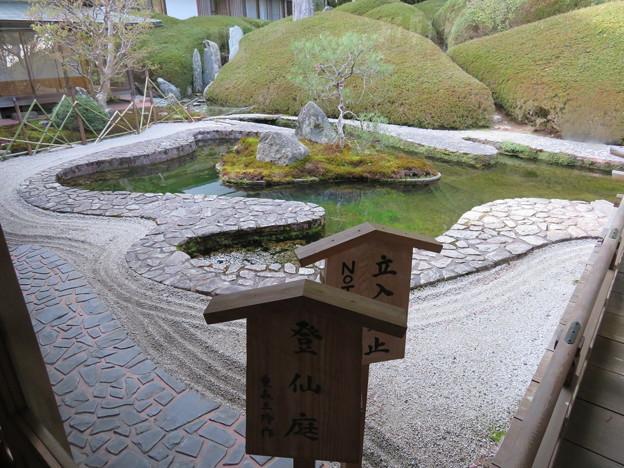 高野山温泉 福智院(高野町)