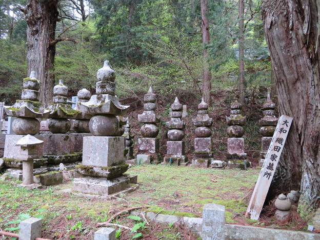 高野山金剛峯寺 奥の院(高野町)大和柳本織田家墓所