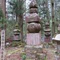 高野山金剛峯寺 奥の院(高野町)土佐高知山内家墓所