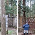 写真: 高野山金剛峯寺 奥の院(高野町)加賀前田利長・(向かい)夫人墓所
