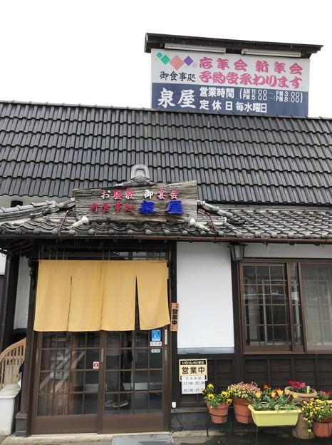 泉屋食堂(橋本市)