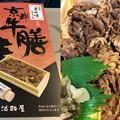 Photos: 夕メシは駅弁(゜◇、゜)