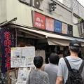 写真: 谷中ぎんざ 肉のサトー(台東区谷中)