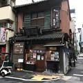 玉ゐ 本店(日本橋)