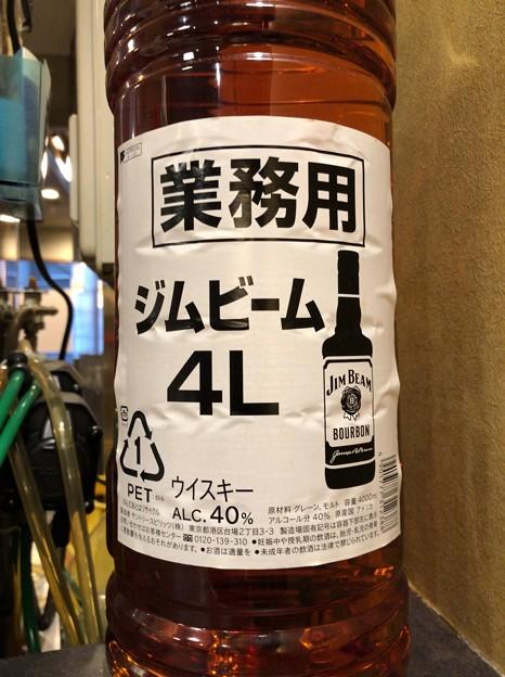 博多かわ屋 大井町店(品川区)