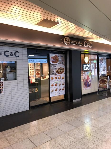 カレーショップC&C 府中ぷらりと店