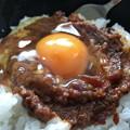 Photos: 伊勢みやげ 松阪牛肉味噌