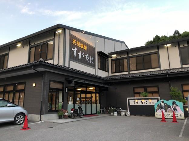 須賀谷温泉(長浜市)