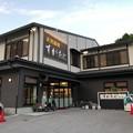写真: 須賀谷温泉(長浜市)