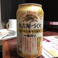 Photos: 晩酌