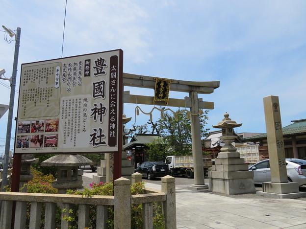 長浜城(長浜市)豊國神社