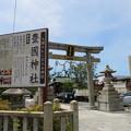 Photos: 長浜城(長浜市)豊國神社
