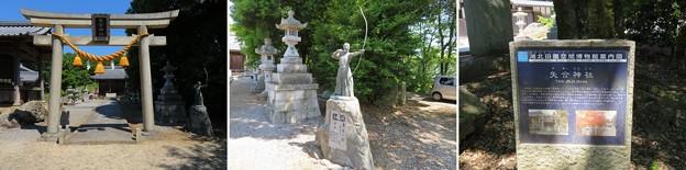 虎御前山城(長浜市)矢合神社