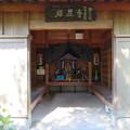 Photos: 虎御前山城(長浜市)岩屋寺