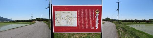 姉川古戦場(長浜市)血川