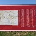 Photos: 姉川古戦場(長浜市)血川
