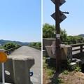 Photos: 姉川古戦場(長浜市)織田軍陣営方向
