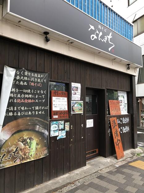 鶏そば なんきち(西早稲田)