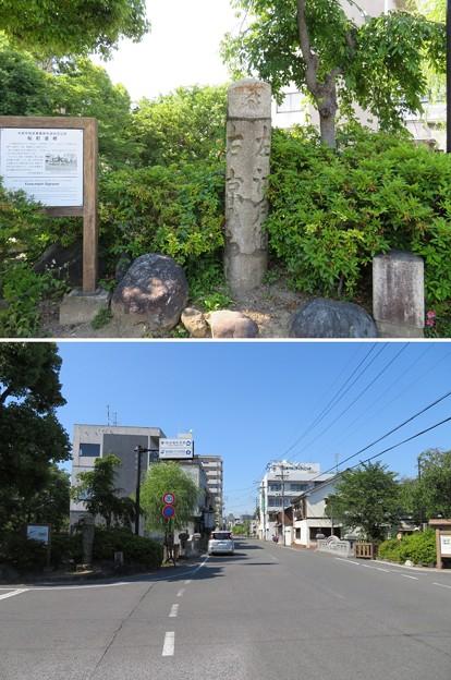写真: 大垣城西総門(大垣市)船町道標