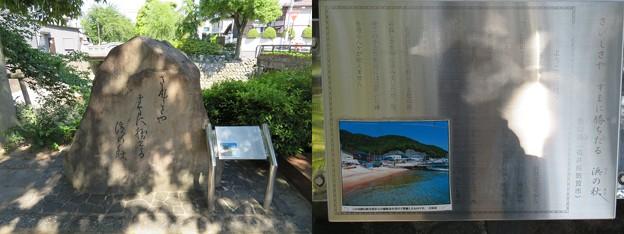 住吉公園(大垣市)芭蕉句碑