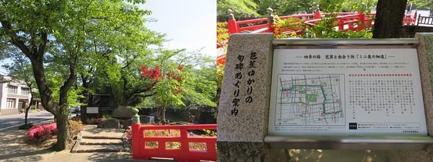 住吉公園(大垣市)住吉燈台