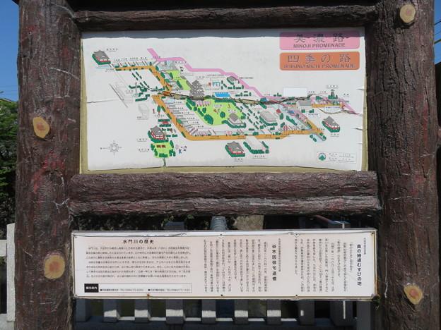 住吉公園(大垣市)奥の細道むすびの地