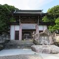 写真: 月桂院(揖斐川町)山門