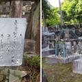 月桂院(揖斐川町)稲葉貞通室・一鉄室・貞通後室墓
