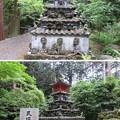 Photos: 南宮大社(垂井町)瓦塚