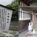 Photos: 五明稲荷神社(垂井町)