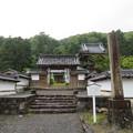 写真: 禅幢寺(垂井町)