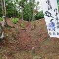 Photos: 菩提山城(垂井町)空堀