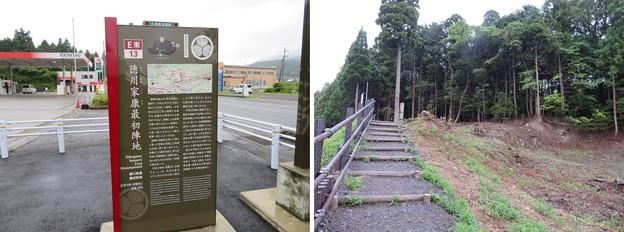 Photos: 関ヶ原合戦 桃配山 徳川家康最初陣跡(関ケ原町)