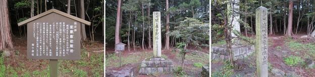 関ヶ原合戦 桃配山 徳川家康最初陣跡(関ケ原町)