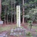 写真: 関ヶ原合戦 桃配山 徳川家康最初陣跡(関ケ原町)